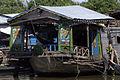 Boat (3748757891).jpg