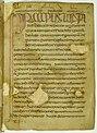 Bobbio Orosius - folio 2.jpg