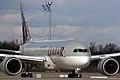 Boeing 787-8 Dreamliner Qatar Airways A7-BCG (12701385863).jpg