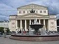 Bolshoi Theater - panoramio.jpg