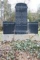Bonn-Endenich Jüdischer Friedhof73.JPG