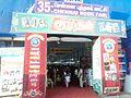 Book fair-Tamil Nadu-35th-Chennai-january-2012-PATH 4- part7.JPG