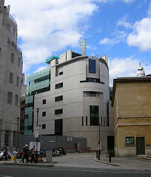 Broadcasting House - The new east wing, named after John Peel