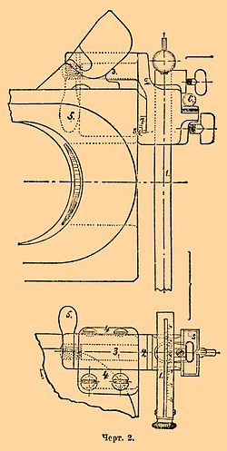 Brockhaus and Efron Encyclopedic Dictionary b49_279-2.jpg