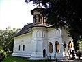 Bucuresti, Romania. PALATUL BRANCOVENESC de la MOGOSOAIA. (Biserica Sfantul Gheorghe - tricolor)(IF-II-a-A-15298).jpg