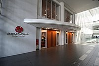 Bunkyo Auditorium 01.jpg