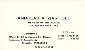 Andreas Ziartides - Image: Business Card