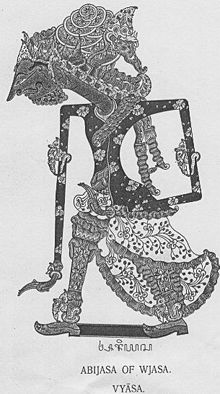 Krishna Dwaipayana