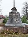 C-veskovo-2010-bell-1106.jpg