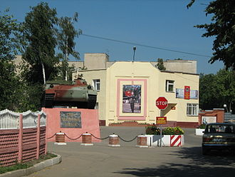 Moscow Military District - Entrance to a military engineering school in Kstovo, Nizhny Novgorod Oblast
