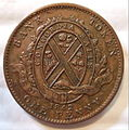CANADA, QUEBEC, BANK OF MONTREAL 1842 -ONE PENNY TOKEN b - Flickr - woody1778a.jpg