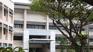 NUS School of Computing -  COM2. The School's Department of Information Systems is located in this building.