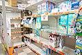 COVID-19 Panic Buying (50114249623).jpg
