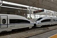 CRH3C at Tianjin Railway Station 20171003.jpg