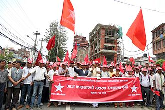 Baburam Bhattarai - Cadres of the Baburam Bhattarai-led Naya Shaki Nepal marching towards the Dasthrath Stadium to attend a ceremony organised to announce the establishment of the Party, on Sunday, 12 June 2016. Photo: RSS