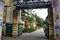 Calcutta Blind School Entrance - Behala - Kolkata 2015-12-12 7828.JPG