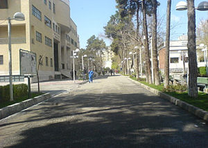 Amirkabir University of Technology - Campus