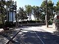 Can Paulet - Carrer d'Osona - 20200926 114001.jpg