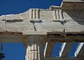 Capitell dels propileus, Acròpoli d'Atenes.JPG