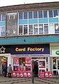 Card Factory - Market Square - geograph.org.uk - 1586231.jpg