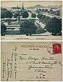 Cartão Postal Praça 15 de Novembro 131.jpg