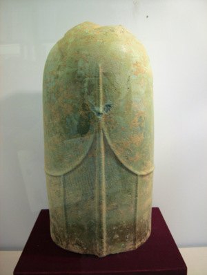 Cát Tiên archaeological site - Image: Cattien copper linga