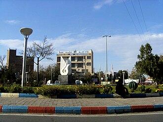 Jolfa, Iran (city) - Central Square of Jolfa