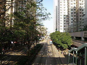 Chai Wan Road near Chai Wan Municipal Services Building.JPG