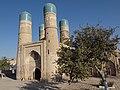 Char Minar, Bukhara (4053270181).jpg