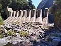 Check dam at Ribeira de Santa Luzia.jpg