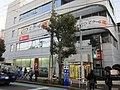 Chiba Bank Mizue Branch.jpg