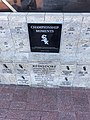 Chicago White Sox-New York Mets Guaranteed Rate Field 11.jpg