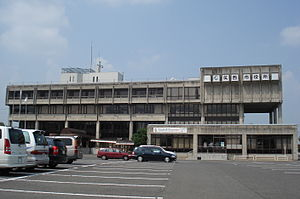 Chikusei, Ibaraki - Chikusei city hall