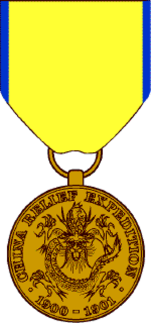 China Campaign Medal - Image: China Campaign