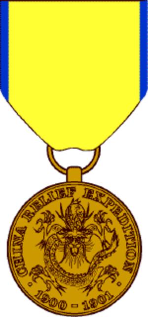 China Campaign Medal - Image: China Campaign