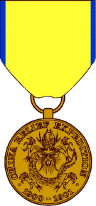 China Campaign Medal - China Campaign Medal