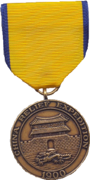 China Relief Expedition Medal - Image: China Relief Navy
