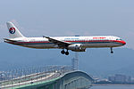 China Eastern Airlines, A321-200, B-6925 (18380037211).jpg