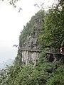 China IMG 2961 (28959293504).jpg