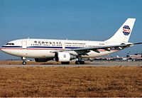 China Northwest Airlines Airbus A310-200 JetPix.jpg