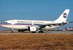 China Northwest Airlines Airbus A310