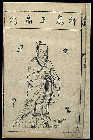 Chinese woodcut, Famous medical figures; Portrait of Bian Que Wellcome L0039317.jpg