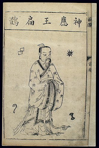 Bian Que - Image: Chinese woodcut, Famous medical figures; Portrait of Bian Que Wellcome L0039317