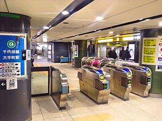 Ōtemachi Station (Tokyo) - Ticket gates (December 2017)