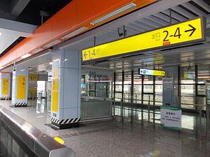 Tongjiayuanzi Station - Image: Chongqing Rail Transit Tongjiayuanzi