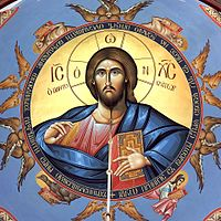 Christ Pantocrator (Church of St. Alexander Nevsky, Belgrade).jpg