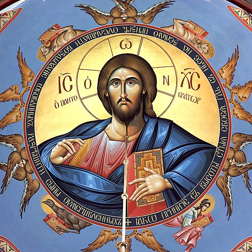 Christ Pantocrator (Church of St. Alexander Nevsky, Belgrade)