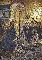 Christ banish tradesmen from Temple (Monreale).jpg