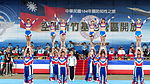 Chung Hua University Cheerleaders Performing in 2015 Hsinchu Air Force Base Open Day 20151121d.jpg