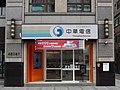 Chunghwa Telecom Taipei Guangfu Service Center 20180126.jpg